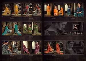 1203 ALOK SUIT BY NOOR E PATIYALA VOL- 4 COLLECTION 414001 TO 414009 SERIES