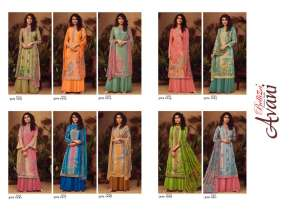 1218 BELLIZA BY AVANI PURE DUPATTA COLLECTION 309-001 TO 309-010 SERIES