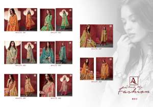 1236 ALOK SUIT BY IKAT WEDDING COLLECTION 278001 TO 278008 SERIES