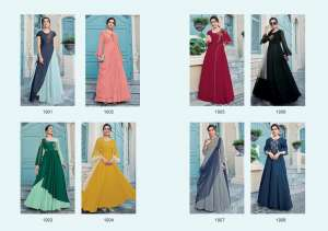 1578 Almirah vol-2 Readymade collections