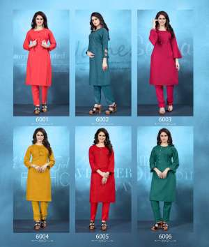 1587 Saira vol 6 kurti With Pant Collection